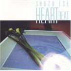Heart beat [CD] 伊勢正三
