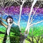 ラブレター [CD] ラムジ、 YUKI YAMASHITA; SJR