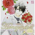 Honeymoon vol.8 相沢怜央 [CD] 鈴木達央