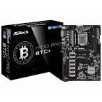 ASRock H110 PRO BTC+(MB3943)IntelH110チップセット搭載ATXマザーボード