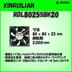 親和産業 [RDL8025SBK20] PCケース用8cmファン 2000rpm