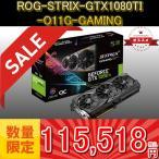ASUS ROG-STRIX-GTX1080TI-O11G-...