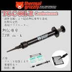 ���»��� TG-C-001-R Thermal Grizzly Conductonaut�ڥ�����б���