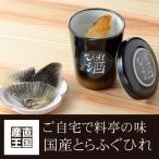 河豚 - 国産とらふぐひれ10g(8〜15枚)