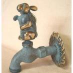 真鍮製 動物水栓 蛇口 ウサギ ホースコネクター付き