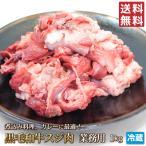 雅虎商城 - [送料無料] 黒毛和牛霜降り特選スジ肉1kg(生)おでん・煮込み料理に[肉の日][ギフト][お歳暮ご贈答][ご贈答][セール]