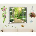 ウォールステッカー 窓 森林の風景 綺麗な 花と鉢植えと蝶々 壁シール 曲がり道 癒される 緑