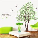 ウォールステッカー 大サイズ グリーンリーフの木と小鳥 壁シール シンプルな ツリー 外の景観 はがせる 木の葉