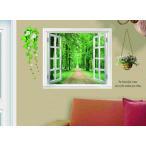 ウォールステッカー 窓 森林の風景 壁シール 鉢植えと花 緑の葉 癒し 貼り剥がしできる 景色