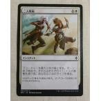 45-storeで買える「MTG[二人戦術/Tandem Tactics] 戦乱のゼンディカー[マジックザギャザリング]C052 白 コモン日本語 BFZ 500675」の画像です。価格は18円になります。