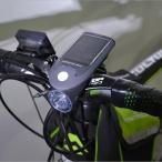 自転車 ライト LED 防水 IP64 ヘッドライト ソーラー ソーラー充電 取り付け簡単 メール便送料無料 規格外150g