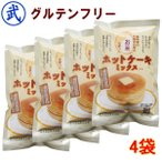 お米を使ったホットケーキミックス200g×4袋/メール便 桜井食品