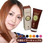 ■プラチナの輝きを...  天然くちなし色素をベースとした髪にも身体にも安全・安心なカラーリングです...