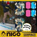 ショッピングスノーボード '19 セパレートスノーボード nico(二コ) コンパクトスペシャルエディション