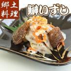 ハタハタ 飯寿司 (いずし) 420g