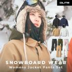 【SALE】スノーボード ウェア スキーウェア レディース 上下セット 43DEGREES 新作 2017 Feather & Botanical〈セール品の為交換返品不可〉