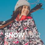 スノーボードウェア レディース スキーウェア 上下 セット 43DEGREES 新作 スノボウェア  スノーボード ウェア スノボ【セール品の為交換返品不可】