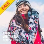 スノーボードウェア スキーウェア レディース 上下セット 43DEGREES 新作 2017 Botanical(Vest)