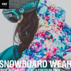 早期購入特典付き!スノーボードウェア レディース スキーウェア 上下 セット 43DEGREES 新作 スノボウェア  スノーボード ウェア スノボ スノボー ウエア