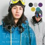 43DEGREES スノーボード パーカー ロング メンズ レディース 裏起毛