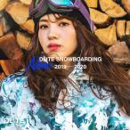 スノーボードウェア レディース スキーウェア 上下 セット DLITE 新作 スノボウェア スノーボード ウェア スノボ スノボー ウェア〈セール品の為交換返品不可〉