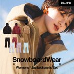 ショッピング上下 スノーボードウェア レディース スキーウェア 上下 セット DLITE 新作 スノボウェア スノーボード ウェア スノボ スノボー ウェア