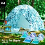 テント 2人用 ワンタッチテント 簡易テント おしゃれ 軽量 UVカット ポップアップ イベント アウトドア サンシェード 海 運動会 ピクニック 一人用