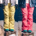 【67%OFF!パンツ単品】43Degrees スノーボードウェア ジャケット レディース〈セール品の為交換返品不可〉