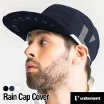 ゴルフ キャップ レインキャップカバー メンズ 帽子 ゴルフウェア 秋 冬 コーディネート unitement ゴルフ Rain Cap Cover