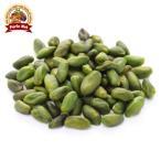 PARIZ NUTS シルジャン農園のスーパーグリーンピスタチオ 12.5kgケース