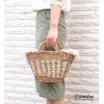 ホグララインバッグ Sサイズ(かごバッグ) 500WORKS.女性用バッグ カゴバッグ かごバッグ 籠バッグ 天然素材 バスケット Creer/クレエ