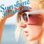 【CD】Sunshine House Mix - サンシャイン ハウス ミックス【メール便送料無料】