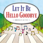 CD  Let It Be  Hello Goodbye 洋楽オルゴールベスト ビートルズ Beatles