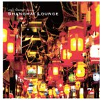 cafe lounge presents... Shanghai Lounge Hosted by The Shanghai Restoration Project - シャンハイ ラウンジ
