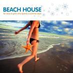 【CD】 BEACH HOUSE - ビーチハウス【メール便送料無料】
