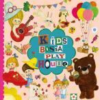 KIDS BOSSA Playhouse - キッズ ボッサ / プレイハウス