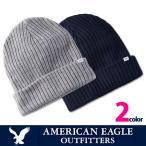 ゆうパケット送料無料 アメリカンイーグル ニットキャップ ニット帽 メンズ レディースAmerican Eagle ae-a141ネイビー グレー