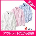 アウトレット アメリカンイーグル メンズ 長袖シャツ ae1700-outlet 送料無料 ホワイト ピンク ブルー