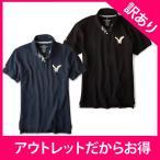 ショッピングアウトレット 訳あり アウトレット アメリカンイーグル ポロシャツ 半袖 メンズ AE American Eagle ae1705 Navy Black