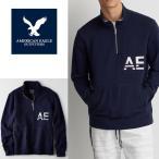アメリカンイーグル AE スウェット メンズ ハーフジップ スウェット トレーナー American Eagle ae1908 ネイビー アウトレット