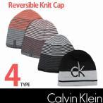 カルバンクライン Calvin Klein ニットキャップ 帽子 ck319 ブラック リバーシブル 4色