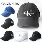 Calvin Klein  カルバンクライン  キャップ 帽子 メンズ レディース ブラック デニム ホワイトメッシュ サイズフリー ck344
