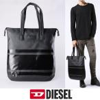 ディーゼル DISEL トートバッグ ショルダー バック di138 ブラック 送料無料