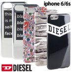 ディーゼル DISEL iphone6/6sケース アイフォーンケース di72 5種類