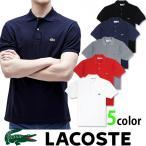 ラコステ LACOSTE メンズ 半袖 ポロシャツ la14 ホワイト ブラック グレー ネイビー レッド