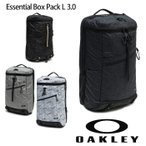 OAKLEY オークリー  リュックサック Dバッグ バックパック バッEssential Box Pack L 3.0 32L 921556JP oa301