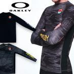 オークリー スポーツ UV[カット ラッシュガード ロングTシャツ  OAKLEY  ブラック oa327