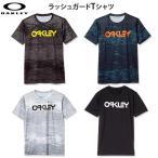 オークリー スポーツ Tシャツ ラッシュガードTee 速乾 吸汗 OAKLEY   白 黒  oa328 UVカット 全4種類