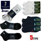 ウエスタン ポロ ローカット アンクレット フットカバー 靴下 ソックス 5足セット  ワンポイントソックス WESTERN POLO TEXAS  polo113