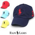 POLO Ralph Lauren ラルフローレン CAP キャップ r409 ビッグポロ